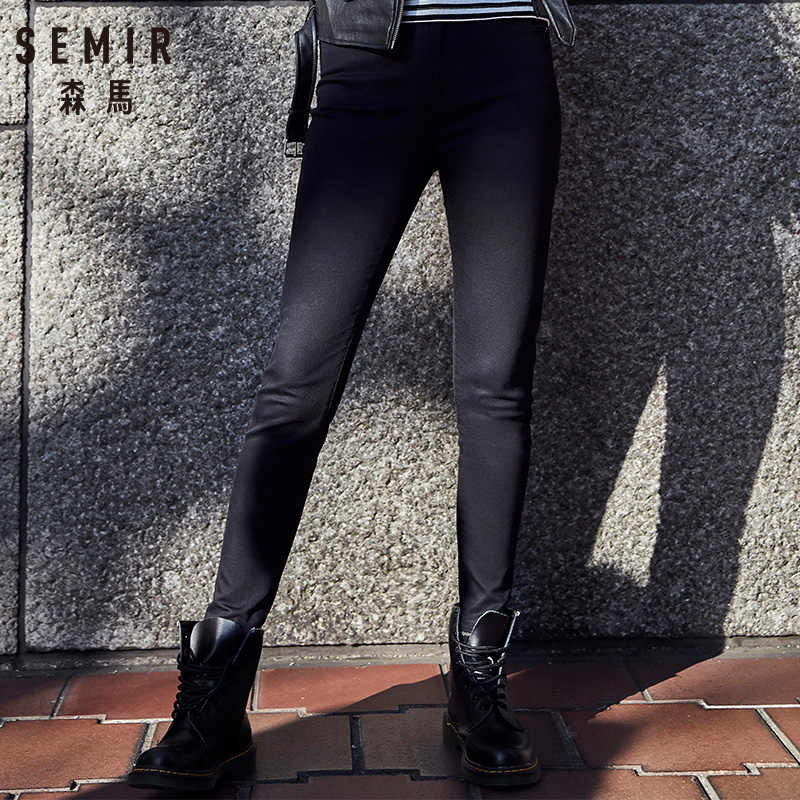SEMIR Women Super Slim Fit Pants Women's Skinny High Jeans in Cotton Blend Pants Skinny Fit with Elastic Waist Fashion Spring