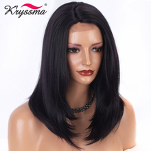 Dark Purple Wig Light Yaki Synthetic Wigs with A Little Lace