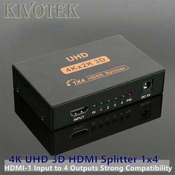 4K 3D UHD 1x4 HDMI Splitter Adapter,1xHDMI Signal Input Split to 4xHDMI Female Connector For HDTV DVD,STB,PS23 PSP Free Shipping фото