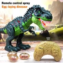 Большой пульт дистанционного управления электрические ходячие динозавры игрушки для детей ходячие животные модель игрушки с светильник спрей для детей распознавание