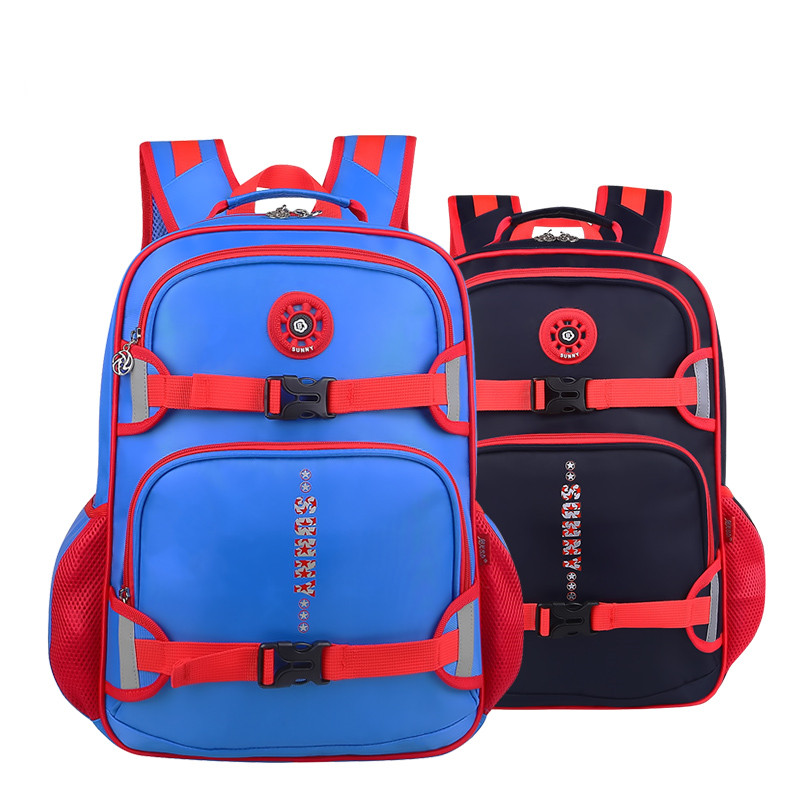 Backpack For Children - BackpackStyle