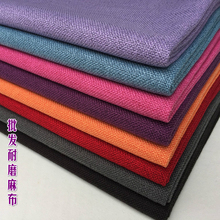 Plain color thickening fluid quality sofa linen fabric solid diy pillow cushion car covers