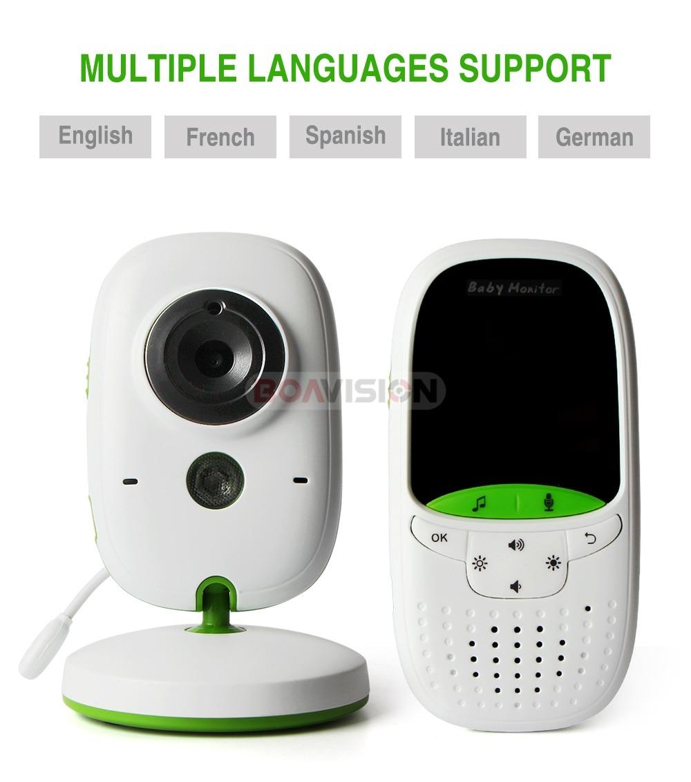 07 Wireless Camera