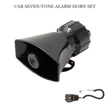DC 12V 100W Motorcycle Car Auto Vehicle Truck 7 Sound Tone Loud Horn Siren Police Firemen Ambulance Warning Alarm Loudspeaker(China)