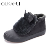 2016 New Style Fashion Boots Hairy Ears Ankle Boots For Women Winter Snow Boots Shoes Women