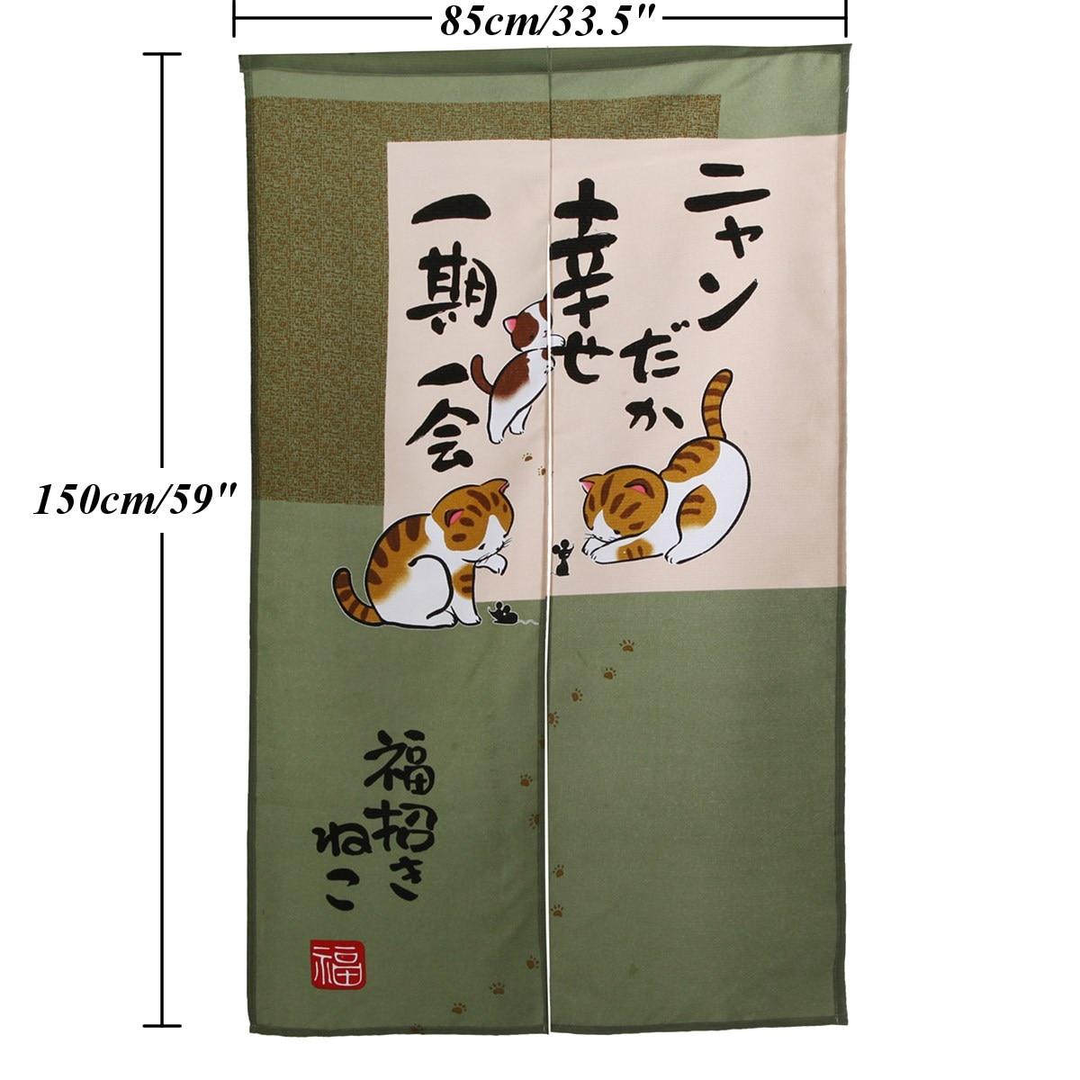 150 cm x 85 cm Divertido Jugar Paño Gatito Japonés Puerta Cortina de Fibra de Po