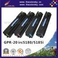 (TCC-5180) совместимый картридж для canon irc 5180 5180i 5185i irc5180 irc5180i irc5185i GPR20 GPR-20 GPR 20 kcmy 25 К