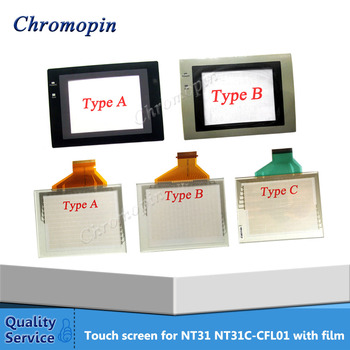 Touch screen panel for Omron NT31 NT31C-CFL01 NT31C-ST141-EKV1 NT31C-KBA05 NT31C-KBA05N with Protective film