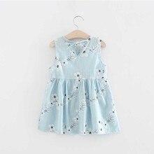Oklady 2017 morning glory cotton and linen sleeveless dress girl Korean version of the new summer princess children's clothing