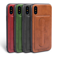 hot deal buy iphonexs max mobile phone case for apple8 phone case phone accessories