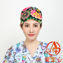 Ai Lianxin female surgical caps used for doctorsnurses, free shipping caps and nurse caps 100% cotton