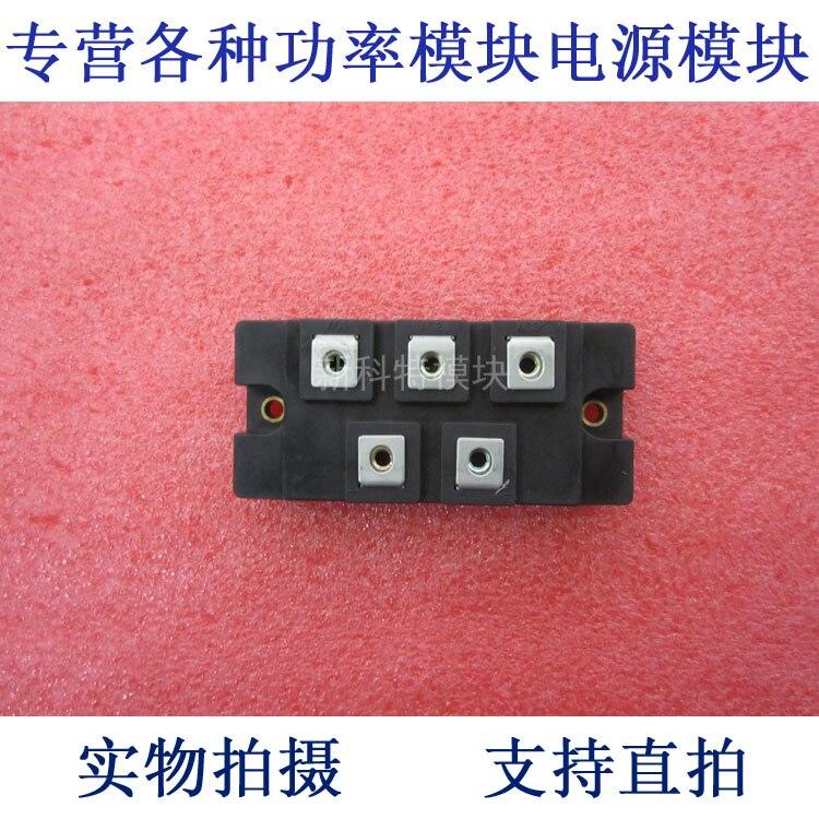 PT150S16 150A1600V трехфазный мостовой выпрямитель модуль NIEC