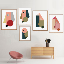 Abstract Art Human Face Modern Geometry Print Nordic Poster Wall Canvas Painting Pictures For Living Room Home Decor