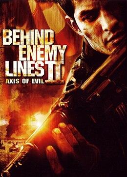 《深入敌后2:邪恶轴心》2006年美国动作,惊悚,战争电影在线观看