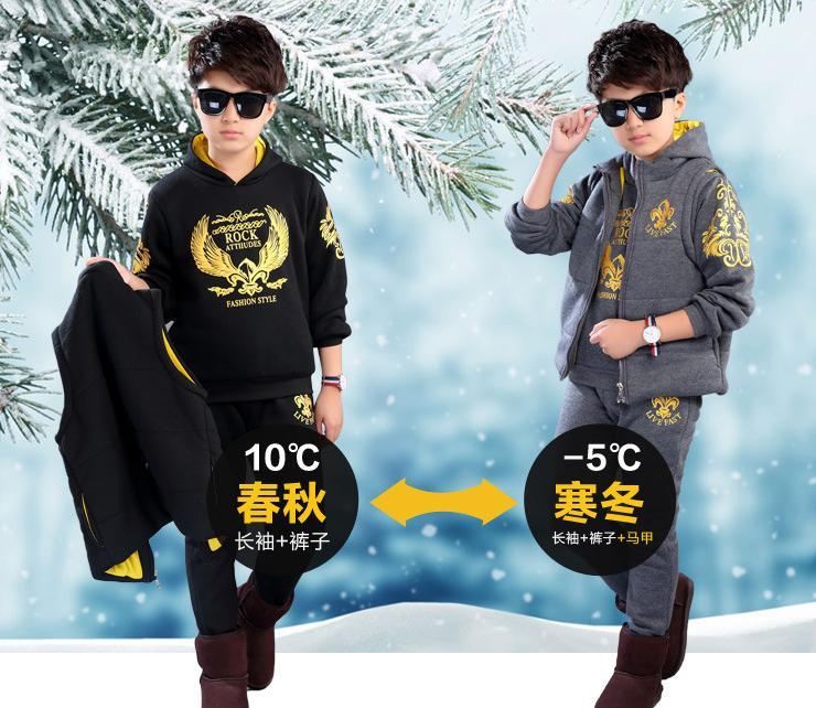 Vêtements pour enfants 2018 garçons d'hiver costume, Chinois et Américain de bande dessinée de bande dessinée cap plus de velours épaississement trois pièces