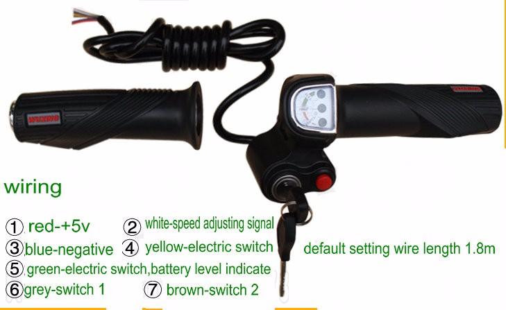 24v36v48v lock key switch display wuxing throtle