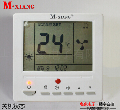 цена на M-xiang Central air-conditioning thermostat switch hotel rooms LCD fan coil thermostat switch yck203A