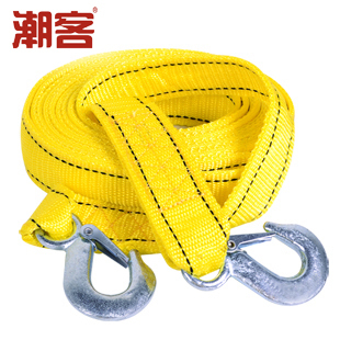 Car trailer rope off-road rope trailer hook portable trailer belt double layer thickening 4.5 meters 5