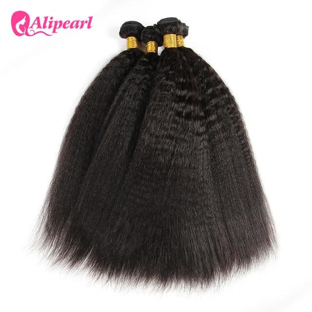 Alipearl Yaki Human Hair Bundles Kinky Straight Brazilian Hair Weave