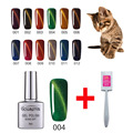 Gouserva 3D Cat Eyes Gel Polish 8ml Magnet Stick Soak Off  uv gel nail polish Magnetic Gel Lucky Lacquer Long-Lasting nail Gel