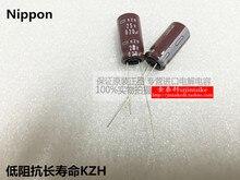 30 ШТ. Импортированы NIPPON электролитический конденсатор 25V820UF 10X20 КЖ долгий срок службы 105 градусов коричневый бесплатная доставка