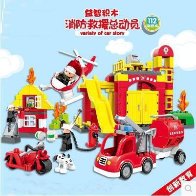 HM Model Compatible with Lego HM061 112Pcs Models Building Kits Blocks Toys Hobby Hobbies For Boys GirlsHM061 112PcsHM Model Compatible with Lego HM061 112Pcs Models Building Kits Blocks Toys Hobby Hobbies For Boys GirlsHM061 112Pcs