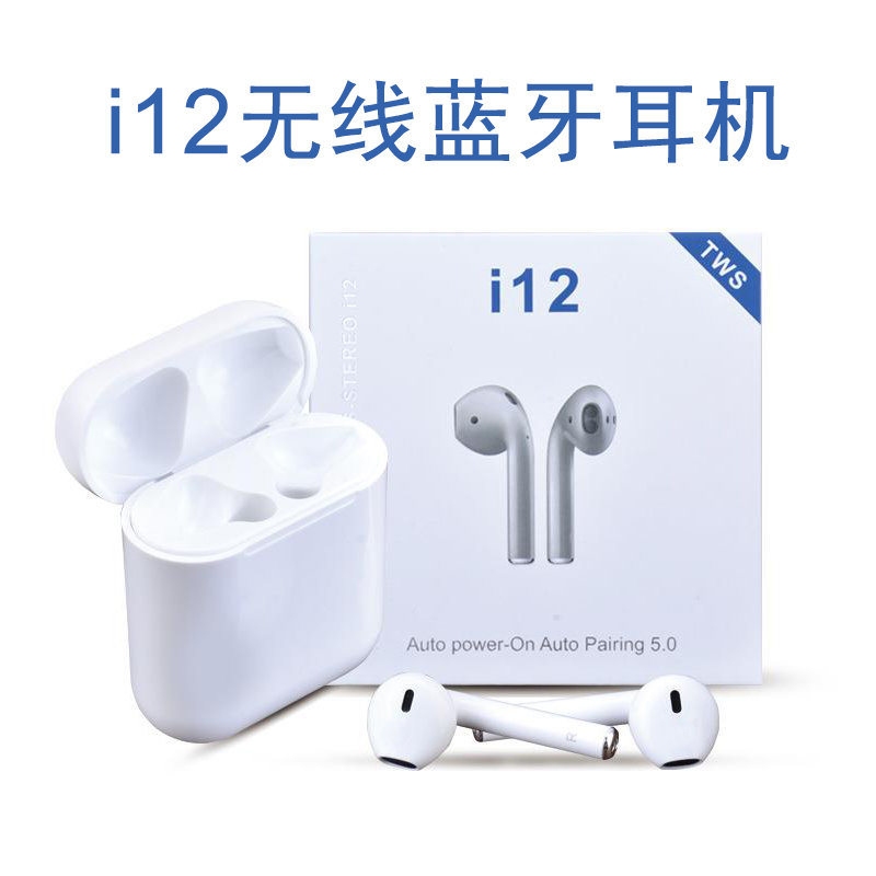 i12 <font><b>TWS</b></font> <font><b>Touch</b></font> <font><b>control</b></font> Mini 1:1 Wireless <font><b>Bluetooth</b></font> <font><b>5.0</b></font> earphone headset pk i10 <font><b>TWS</b></font> i30 i14 XY pod for iPhone Apple xiaomi samsun image