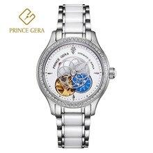 Цена Гера 2019 Новый Серебряный Скелет женские Автоматические механические часы Мода Керамика группа цветок шкала со стрелкой дамы часы