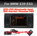 Бесплатная Доставка 7 дюймов Автомобильный Радиоприемник Для BMW X5 E53 E39 DVD с 3 Г GPS Bluetooth Радио RDS USB SD Управление Рулевого колеса Бесплатный камера