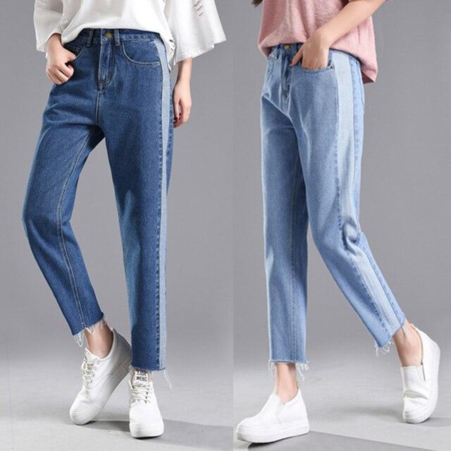 59fc735e0d Nuevos Vaqueros Boyfriend Mujeres Venta Caliente Loose Baggy Jeans Rasgados  Harem del dril de algodón de