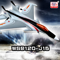 2017 New remote control fighter WS9120 J15 F 15 EPP fixed wing Resistance to fall rc Glider plane model kids toy for new player