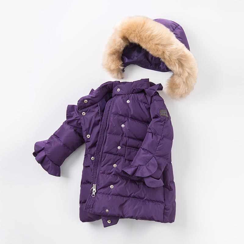 DB5918 bella דייב תינוק חורף בנות למטה ילדים קט ברווז לבן למטה ריפוד ילדי ברדס הלבשה עליונה מעיל