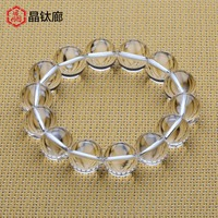Titanium 5a white crystal bracelet natural bracelets male Women arbitraging radiation resistant