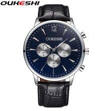 OUKESHI Brand Fashion Men Watch Luxury Leather Men Business Wristwatch Clock Waterproof Quartz Watch 2017 Relogio Reloj Hombre