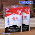100g * 2 de la categoría alimenticia glucono delta lactona tofu tofu coagulante Glucolactone Gluconolactona ácido Glucónico lactona