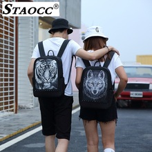 Unisex 3D Animal Print Backpack Women Mochila School backpack Laptop Bag Waterproof Oxford Men Casual Travel Bagpack Sac A Dos