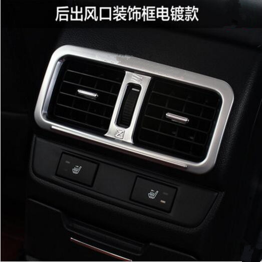 Car Central Armrest Air Vent Trim Decoration Sticker Cover Case For Subaru Outback 2015 2016 car styling auto accessories auto side air vent fender decoration sticker cover hole intake grille duct flow