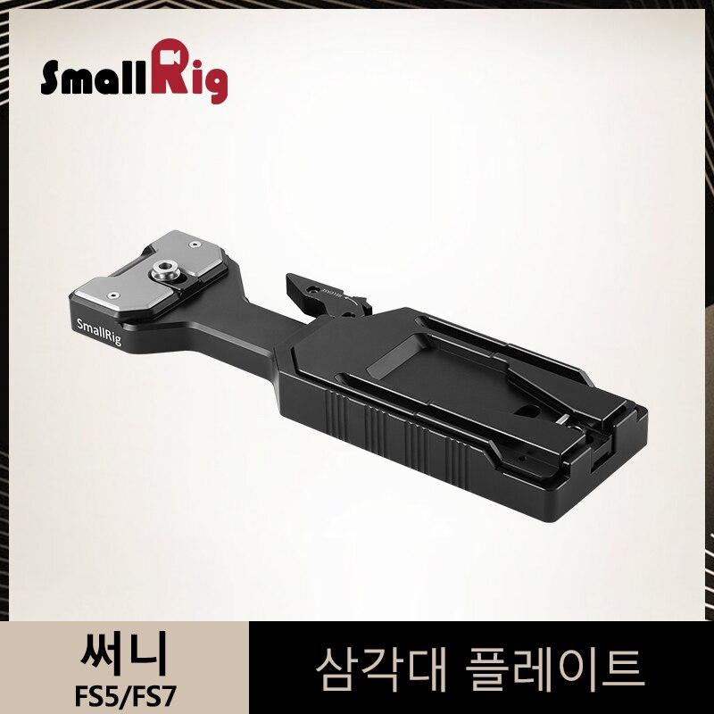 Smallrig VCT-14 Treppiedi Piastra A Sgancio Rapido Per Sony FS5/FS7/Blackmagic Ursa mini DSLR Spalla Piastra di Supporto Kit -2169