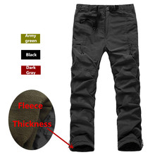IGLDSI Winter Double Layer Cargo Pants Warm Thick Fleece Baggy Cotton Trousers