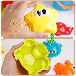 Image 2 - Conjunto de brinquedos de praia, plástico, crianças, areia com modelo de animal bonito, pá, balde, conjunto de areia, jogo de ferramentas de praia para crianças jogo jogo tabuleiro