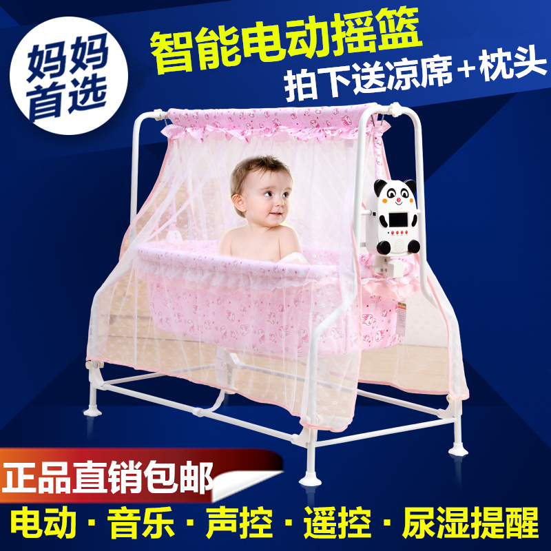 Baby Cradle Bed Baby Crib Electric Cradle Portable Baby Bed Folding Automatic Concentretor Band Mosquito Net