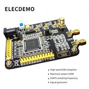 Image 2 - Module AD9910 DDS, générateur de Signal DAC, sortie de 420M, 1GSPS de taux déchantillonnage, Module de générateur de Signal de fréquence