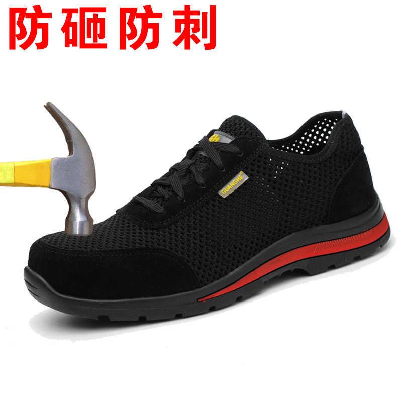 2019 zapatos de trabajo de verano para hombre y mujer, botas de malla, zapatillas antigolpes, zapatos de seguridad para exteriores, antiperforantes, CS-227