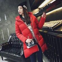 Новый бесплатная доставка женщины зимнее пальто уменьшают подходящую леди куртки и пальто для женщин зимой толстые теплые вещи Большой размер пера HLL 1518