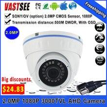 МИНИ АХД Камера 2-мегапиксельная Full HD 1080 P номеров купол аналоговый sony IMX322 крытый камера с 24 светодиодов Ночного Видения HD Объектив камеры seguranca