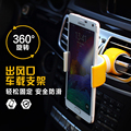 Universal Car Air Vent Phone Holder in Car Mobile Phone Holder for iPhone Samsung xiaomi redmi note 2 lenovo Doogee X5 Dexp Umi