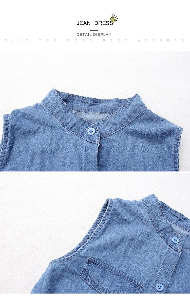 Dress H0630-1-09