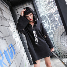 Korean Street Style Long Oversized Hoodie