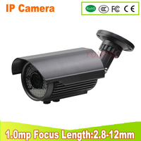1280 720P 1 0MP ONVIF2 0 Focus Length 2 8 12MM IR CUT Night Vision Plug