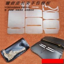 DIY animal skin patch wallet sewing pattern pvc template